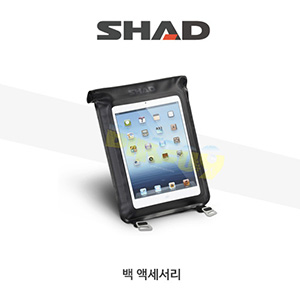 SHAD 샤드 백 액세서리 탱크백용 테블릿 홀더 X1SE22