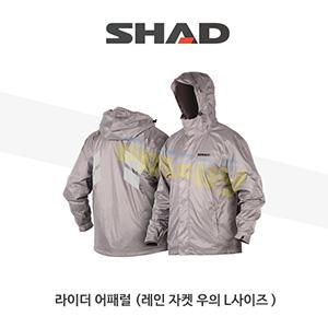 SHAD 샤드 라이더 어패럴 레인 자켓 우의 L사이즈 X0SR55L