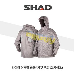 SHAD 샤드 라이더 어패럴 레인 자켓 우의 XL사이즈 X0SR55XL