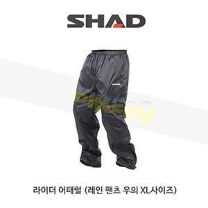 SHAD 샤드 라이더 어패럴 레인 팬츠 우의 XL사이즈 X0SR20XL