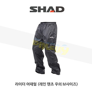 SHAD 샤드 라이더 어패럴 레인 팬츠 우의 M사이즈 X0SR20M