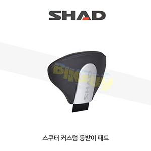 SHAD 샤드 스쿠터 커스텀 등받이 패드 (실버) D0RP05