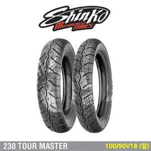 신코타이어 230 TOUR MASTER 100/90-18 (앞)