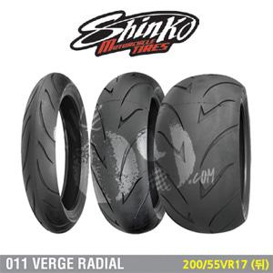 신코타이어 011 VERGE RADIAL 200/55-17 (뒤)