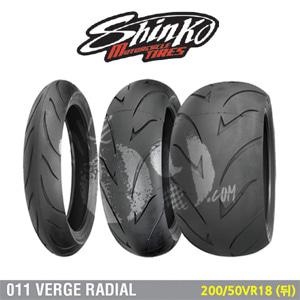 신코타이어 011 VERGE RADIAL 200/50-18 (뒤)