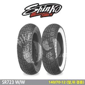 신코타이어 SR723 W/W 140/70-12 (앞,뒤 겸용)