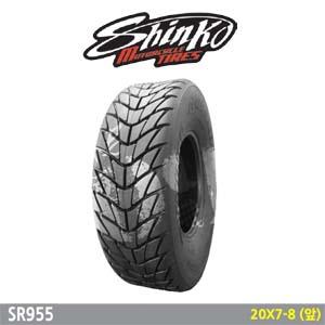 신코타이어 SR955 20X7-8 (앞)