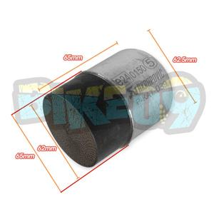 아크라포빅 PCX125/150 (14-17) CBR650F/CB650F 촉매 - 아크라 포빅 오토바이 머플러 촉매 P-KAT-039