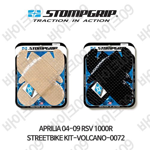 아프릴리아 04-09 RSV1000R STREETBIKE KIT-VOLCANO-0072 스텀프 테크스팩 오토바이 니그립 패드