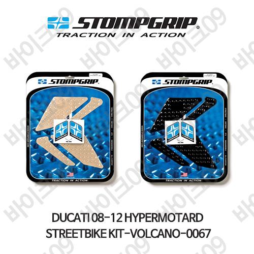 두카티 08-12 하이퍼모타드 STREETBIKE KIT-VOLCANO-0067 스텀프 테크스팩 오토바이 니그립 패드