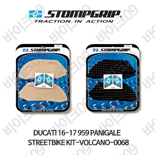 두카티 16-17 959 PANIGALE STREETBIKE KIT-VOLCANO-0068 스텀프 테크스팩 오토바이 니그립 패드