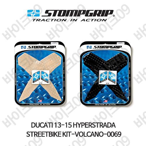 두카티 13-15 하이퍼스트라다 STREETBIKE KIT-VOLCANO-0069 스텀프 테크스팩 오토바이 니그립 패드