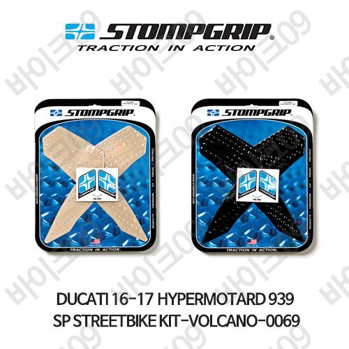 두카티 16-17 하이퍼모타드 939 SP STREETBIKE KIT-VOLCANO-0069 스텀프 테크스팩 오토바이 니그립 패드