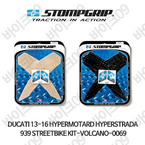 두카티 13-16 하이퍼모타드 하이퍼스트라다 939 STREETBIKE KIT-VOLCANO-0069 스텀프 테크스팩 오토바이 니그립 패드
