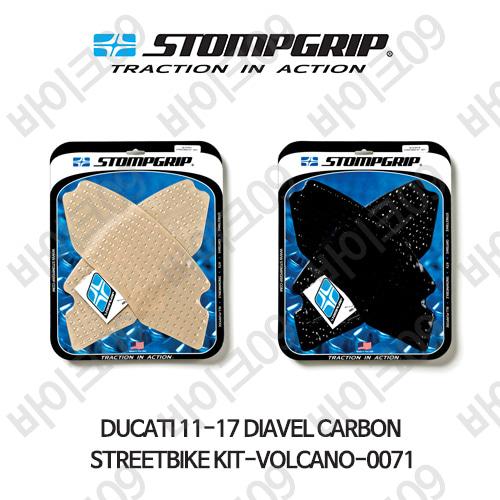 두카티 11-17 디아벨 CARBON STREETBIKE KIT-VOLCANO-0071 스텀프 테크스팩 오토바이 니그립 패드
