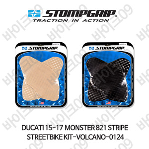 두카티 15-17 몬스터821 STRIPE STREETBIKE KIT-VOLCANO-0124 스텀프 테크스팩 오토바이 니그립 패드