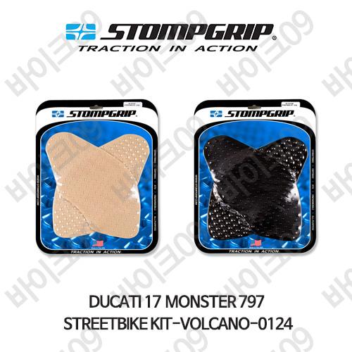 두카티 17 몬스터797 STREETBIKE KIT-VOLCANO-0124 스텀프 테크스팩 오토바이 니그립 패드