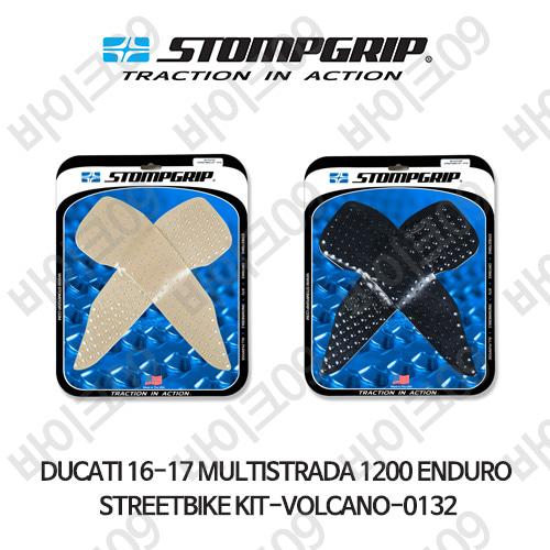 두카티 16-17 멀티스트라다 1200 ENDURO STREETBIKE KIT-VOLCANO-0132 스텀프 테크스팩 오토바이 니그립 패드