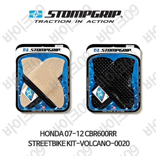혼다 07-12 CBR600RR STREETBIKE KIT-VOLCANO-0020 스텀프 테크스팩 오토바이 니그립 패드