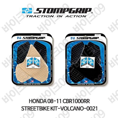 혼다 08-11 CBR1000RR STREETBIKE KIT-VOLCANO-0021 스텀프 테크스팩 오토바이 니그립 패드