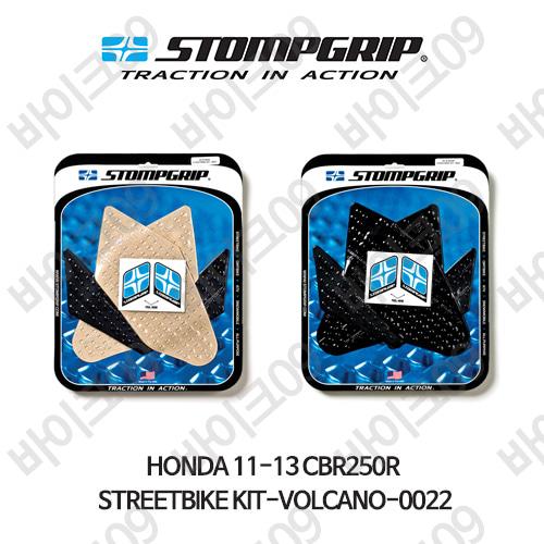 혼다 11-13 CBR250R STREETBIKE KIT-VOLCANO-0022 스텀프 테크스팩 오토바이 니그립 패드