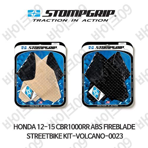 혼다 12-15 CBR1000RR ABS FIREBLADE STREETBIKE KIT-VOLCANO-0023 스텀프 테크스팩 오토바이 니그립 패드