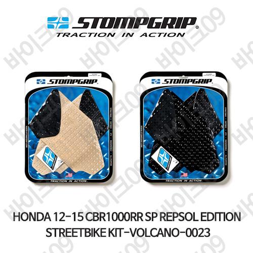혼다 12-15 CBR1000RR SP REPSOL EDITION STREETBIKE KIT-VOLCANO-0023 스텀프 테크스팩 오토바이 니그립 패드