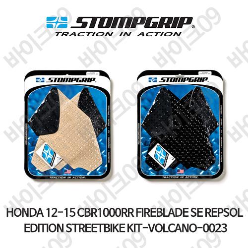 혼다 12-15 CBR1000RR FIREBLADE SE REPSOL EDITION STREETBIKE KIT-VOLCANO-0023 스텀프 테크스팩 오토바이 니그립 패드