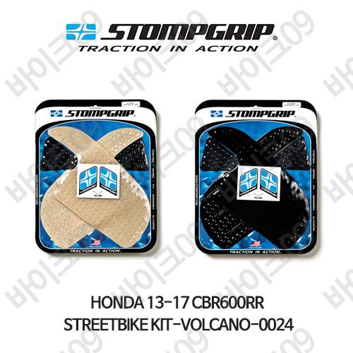 혼다 13-17 CBR600RR STREETBIKE KIT-VOLCANO-0024 스텀프 테크스팩 오토바이 니그립 패드