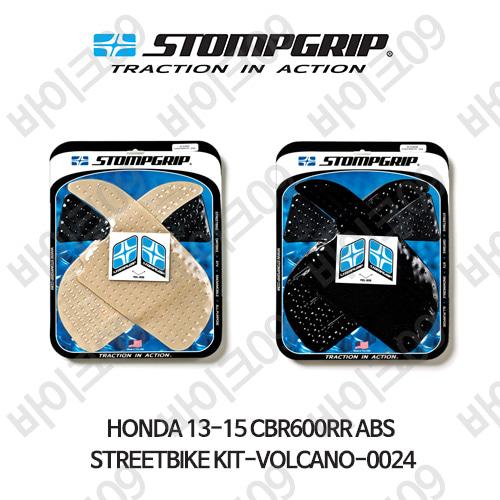 혼다 13-15 CBR600RR ABS STREETBIKE KIT-VOLCANO-0024 스텀프 테크스팩 오토바이 니그립 패드