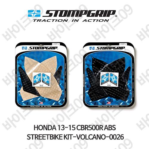 혼다 13-15 CBR500R ABS STREETBIKE KIT-VOLCANO-0026 스텀프 테크스팩 오토바이 니그립 패드