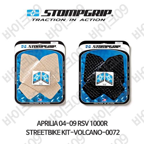 혼다 01-10 골드윙 STREETBIKE KIT-VOLCANO-0027 스텀프 테크스팩 오토바이 니그립 패드