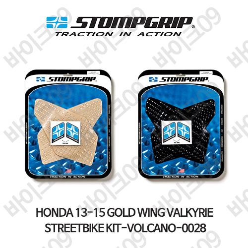 혼다 13-15 골드윙 VALKYRIE STREETBIKE KIT-VOLCANO-0028 스텀프 테크스팩 오토바이 니그립 패드