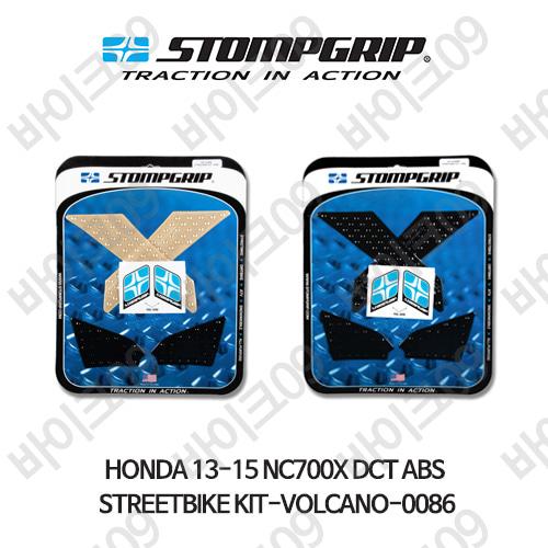 혼다 13-15 NC700X DCT ABS STREETBIKE KIT-VOLCANO-0086 스텀프 테크스팩 오토바이 니그립 패드