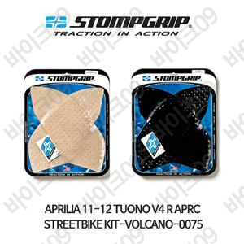 아프릴리아 11-12 투오노 V4 R APRC STREETBIKE KIT-VOLCANO-0075 스텀프 테크스팩 오토바이 니그립 패드