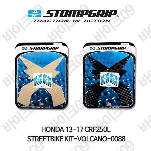 혼다 13-17 CRF250L STREETBIKE KIT-VOLCANO-0088 스텀프 테크스팩 오토바이 니그립 패드