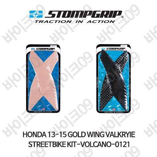 혼다 13-15 골드윙 VALKRYIE STREETBIKE KIT-VOLCANO-0121 스텀프 테크스팩 오토바이 니그립 패드