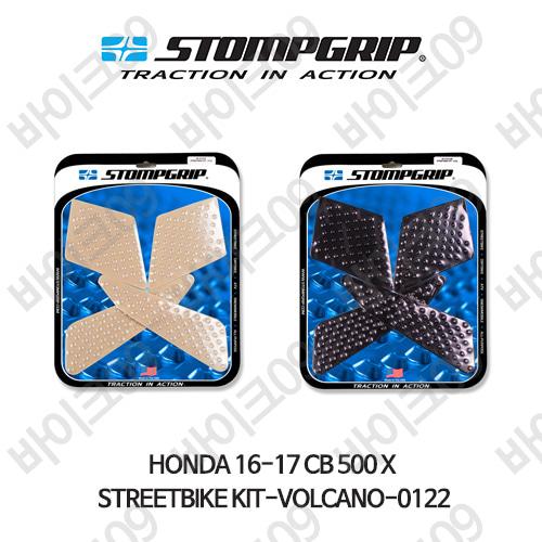 혼다 16-17 CB500X STREETBIKE KIT-VOLCANO-0122 스텀프 테크스팩 오토바이 니그립 패드
