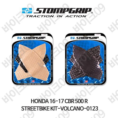 혼다 16-17 CBR500R STREETBIKE KIT-VOLCANO-0123 스텀프 테크스팩 오토바이 니그립 패드