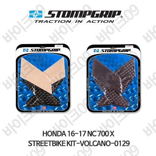 혼다 16-17 NC700X STREETBIKE KIT-VOLCANO-0129 스텀프 테크스팩 오토바이 니그립 패드