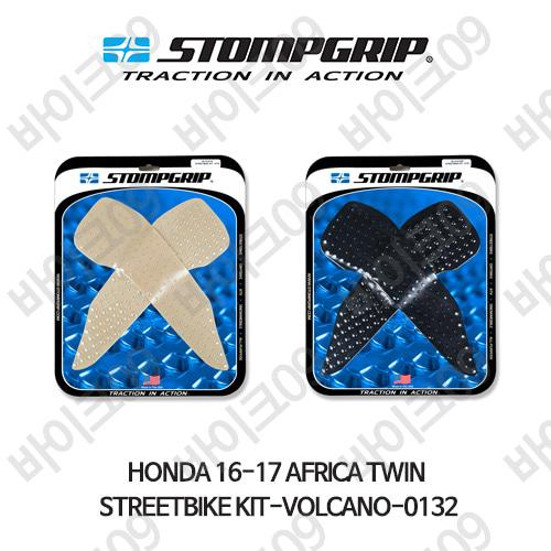 혼다 16-17 아프리카트윈 STREETBIKE KIT-VOLCANO-0132 스텀프 테크스팩 오토바이 니그립 패드