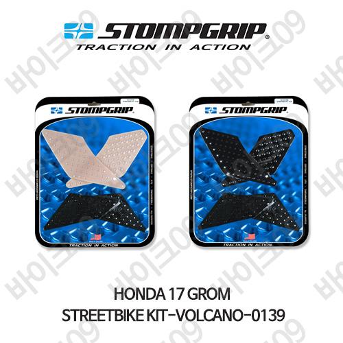 혼다 17 GROM STREETBIKE KIT-VOLCANO-0139 스텀프 테크스팩 오토바이 니그립 패드