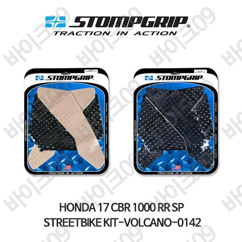 혼다 17 CBR1000RR SP STREETBIKE KIT-VOLCANO-0142 스텀프 테크스팩 오토바이 니그립 패드