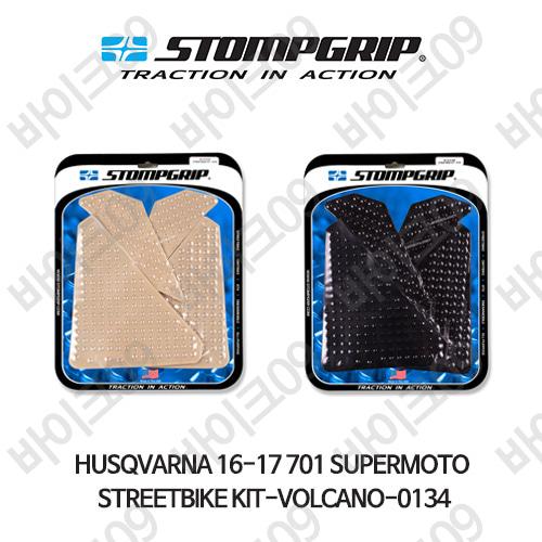 허스크바나 16-17 701 SUPERMOTO STREETBIKE KIT-VOLCANO-0134 스텀프 테크스팩 오토바이 니그립 패드
