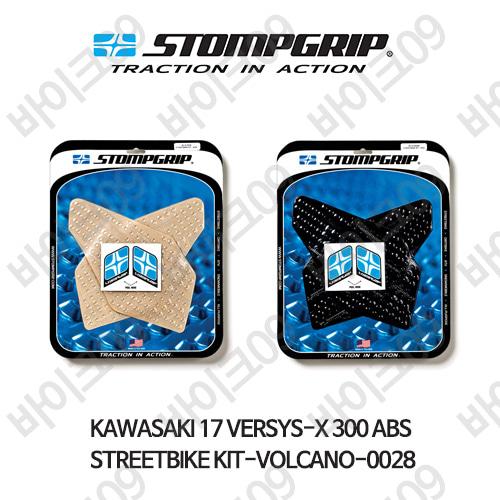 가와사키 17 VERSYS-X 300 ABS STREETBIKE KIT-VOLCANO-0028 스텀프 테크스팩 오토바이 니그립 패드
