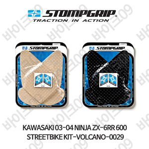 가와사키 03-04 닌자 ZX-6RR 600 STREETBIKE KIT-VOLCANO-0029 스텀프 테크스팩 오토바이 니그립 패드