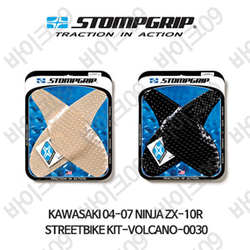 가와사키 04-07 닌자 ZX-10R STREETBIKE KIT-VOLCANO-0030 스텀프 테크스팩 오토바이 니그립 패드
