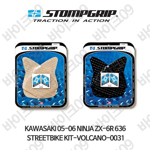 가와사키 05-06 닌자 ZX-6R 636 STREETBIKE KIT-VOLCANO-0031 스텀프 테크스팩 오토바이 니그립 패드