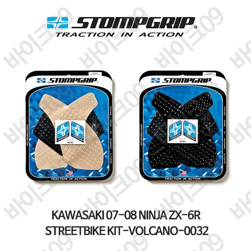가와사키 07-08 닌자 ZX-6R STREETBIKE KIT-VOLCANO-0032 스텀프 테크스팩 오토바이 니그립 패드