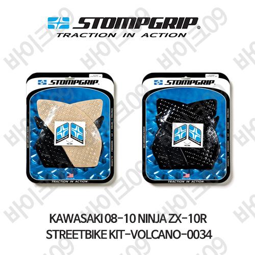 가와사키 08-10 닌자 ZX-10R STREETBIKE KIT-VOLCANO-0034 스텀프 테크스팩 오토바이 니그립 패드